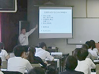 h280520activelearning1st_2.jpg