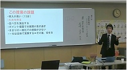 h281122sansuactivelearning6_3.jpg